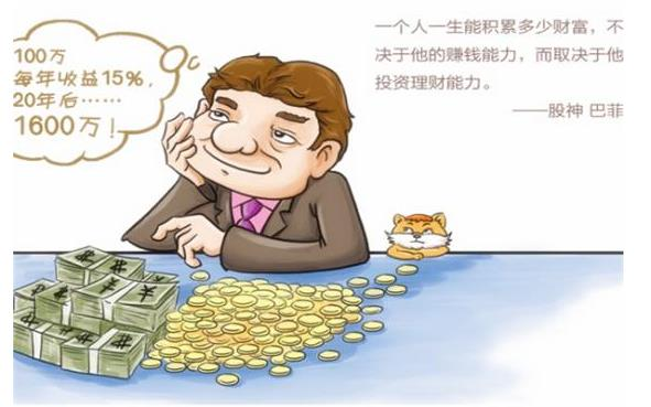 炒黄金新套路:50人中49人是骗子,网上炒黄金还安全吗?