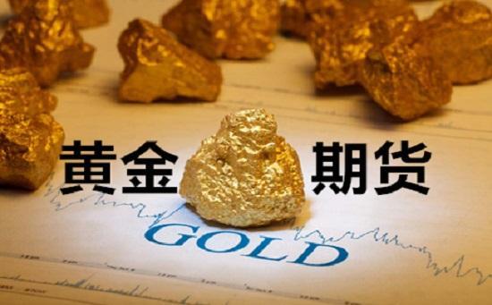 黄金期货静候利好数据 黄金价格低位整理