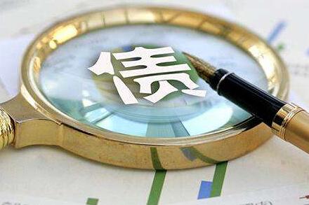 市场避险情绪有所消化 期债步入调整期
