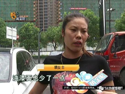 女子提车发现奔驰钥匙上有怪字 疑是质量问题的退货车