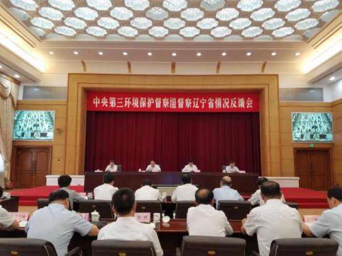 中央第三环境保护督察组向黑龙江移交信访问题线索32批次