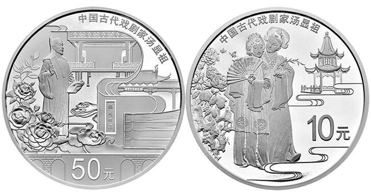 银币收藏需要注意到哪些问题?