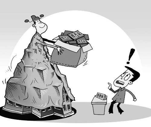 中国反贪最近最新消息:官员剪碎3张房产证 每天装得像没事一样