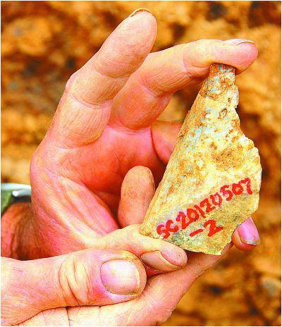 陕西发现连续性较好的人工制品文化序列层 可追溯到大约130万年到210万年前