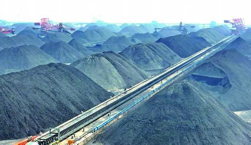 河南煤炭行业化解过剩产能目标敲定 关闭20家煤炭矿井