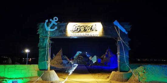 第11届台湾福隆国际沙雕节即将举办