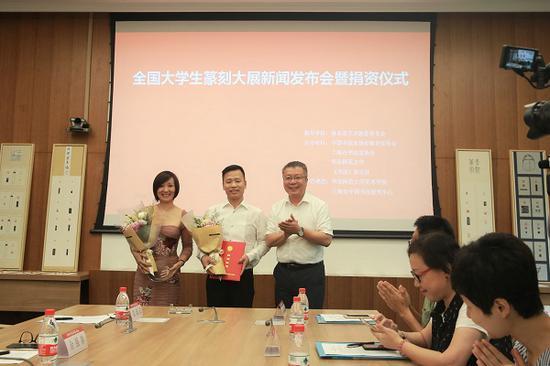 全国大学生篆刻大展启动 助建上海的中国篆刻人才高地