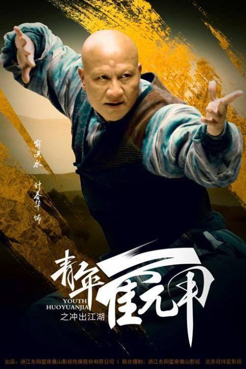 金牌反派计春华在杭州病逝 亨年57岁