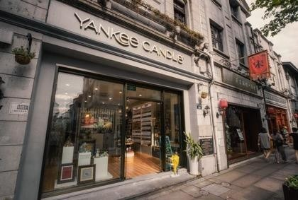 Yankee Candle首家旗舰店落户杭州