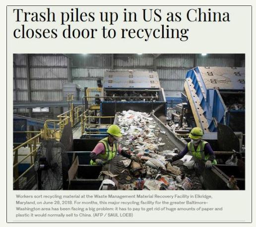 中国拒收洋垃圾观点:不愿再当世界的垃圾桶或回收桶