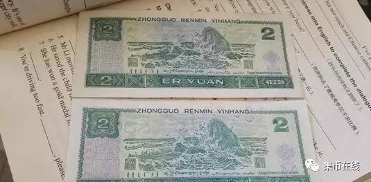 纸币要如何收藏?