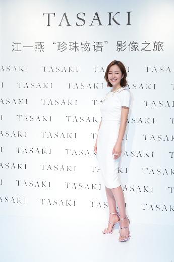 """TASAKI x江一燕珍珠物语影像之旅"" 展览隆重揭幕"