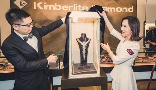 金伯利钻石北美首家旗舰店隆重开业