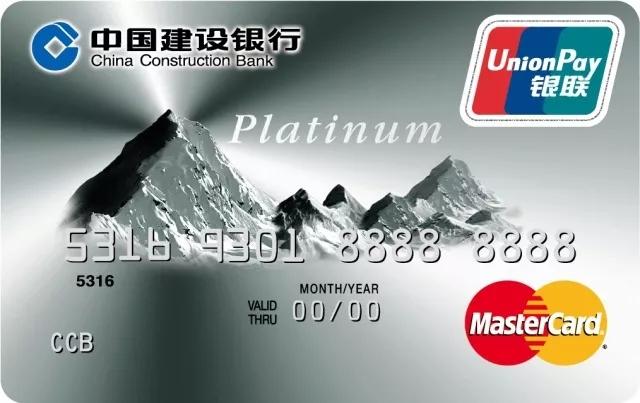 建行龙卡尊享白金信用卡怎么样?值得申请吗?