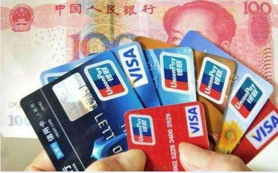 各银行信用卡章程有改动
