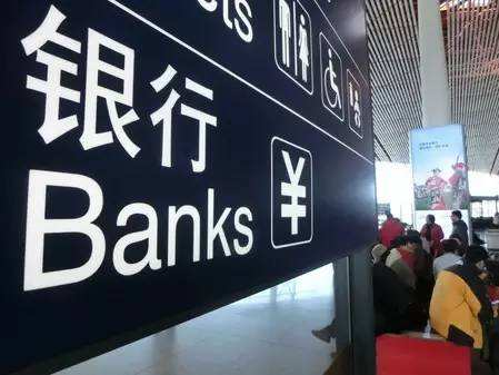 无界开放重构银行业务模式