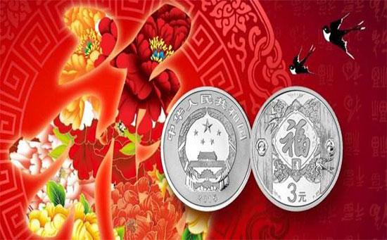 带你了解贺岁纪念银币的投资价值!