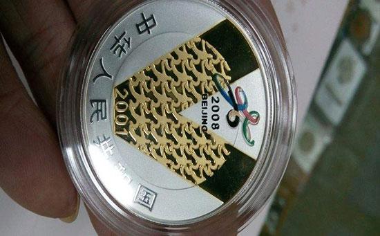 北京申奥成功纪念银币(正面)