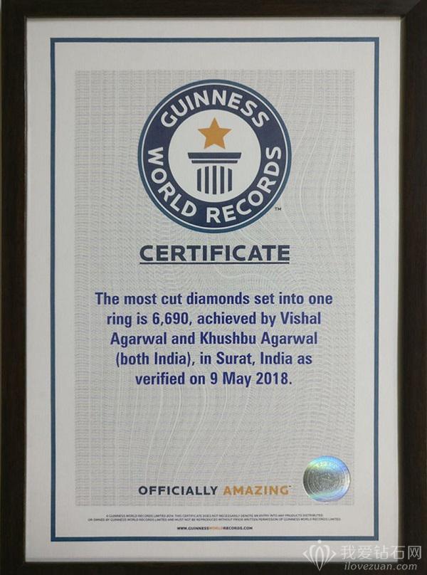 镶嵌6690颗钻石戒指 打破世界纪录