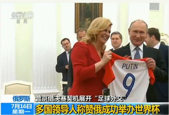2018俄罗斯世界杯:借决赛契机普京展开足球外交