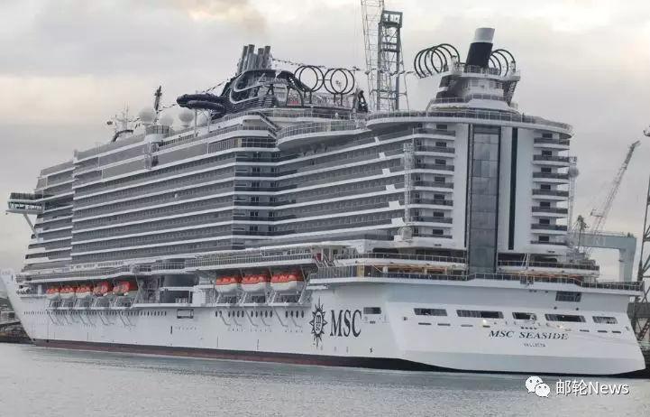 MSC地中海邮轮签约美国迈阿密邮轮港口