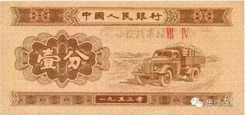 一分钱纸币=400元 涨了4000多倍