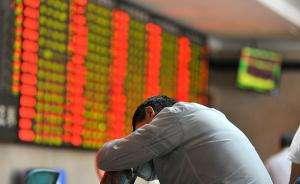 上市公司财报向好 美股连续二周上涨