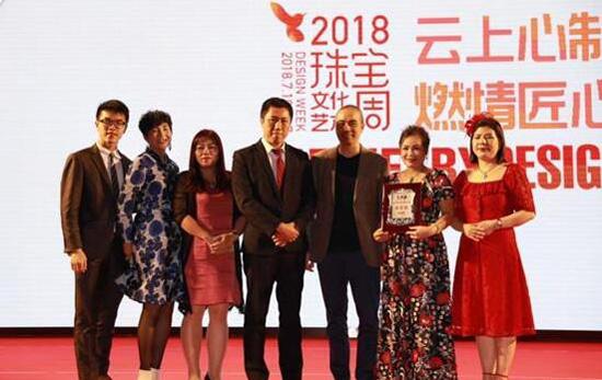 2018珠宝文化艺术周-设计师之夜启动