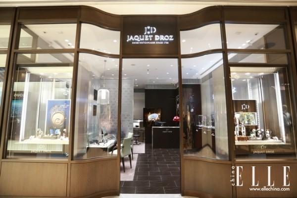雅克德罗(JAQUET DROZ)中国西安首间精品店盛大开幕