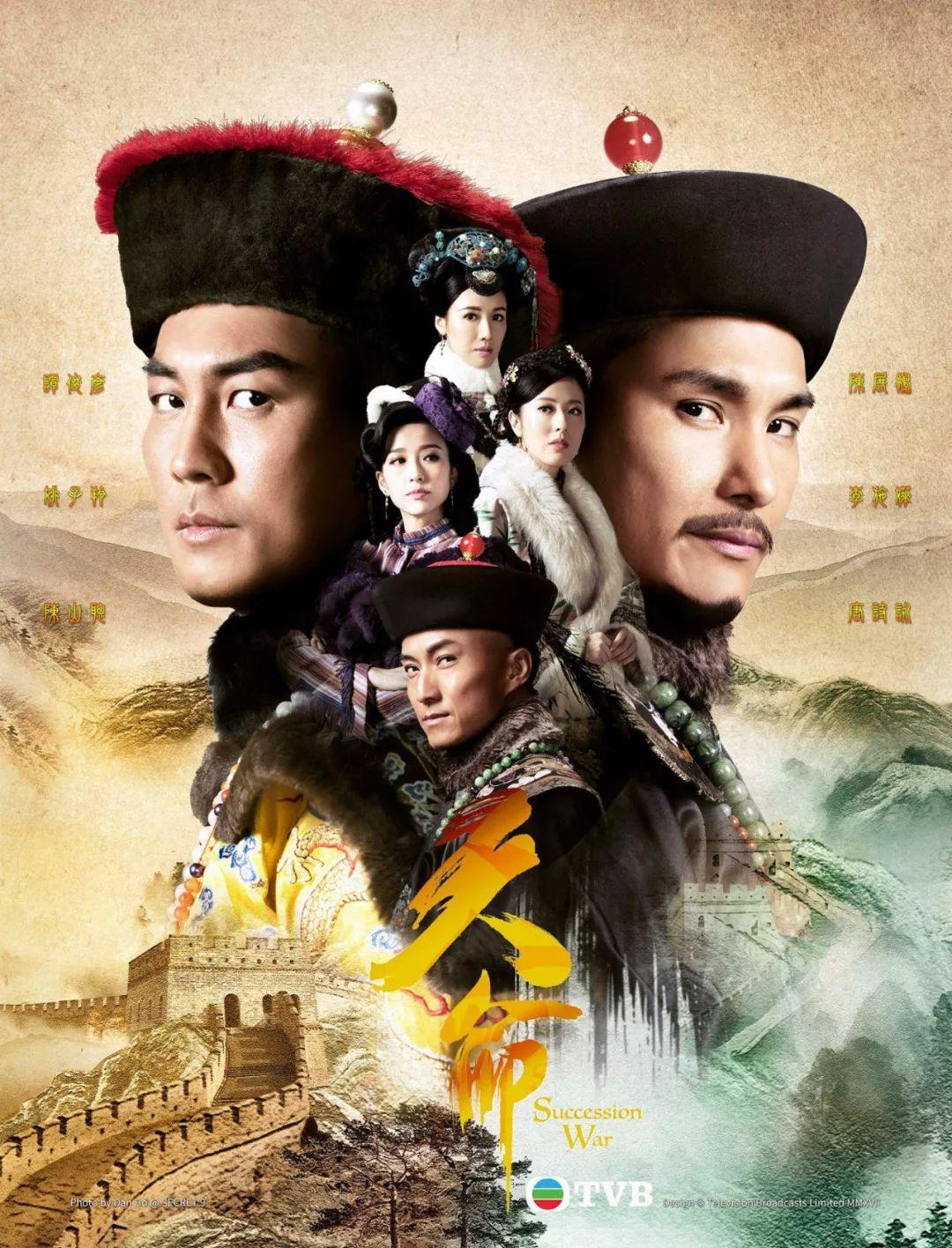 纯港剧《天命》上线 开启熟悉的TVB宫斗套路