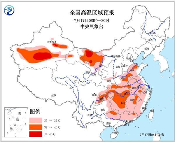 重庆高温持续 这些地方最高气温达35~36℃