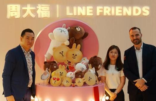 """周大福LINE FRIENDS""""萌趣乐园""""快闪展"""