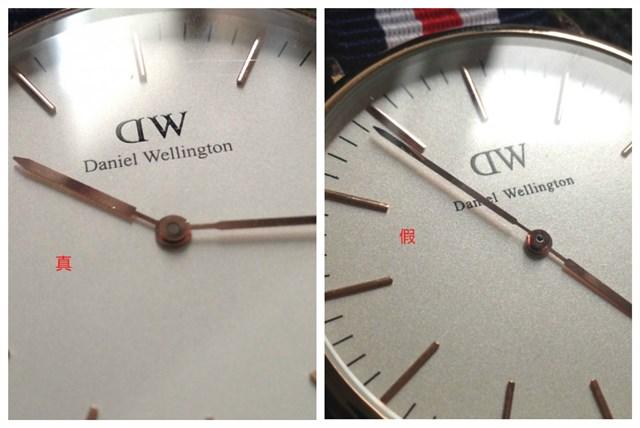 鉴定DW手表的真假