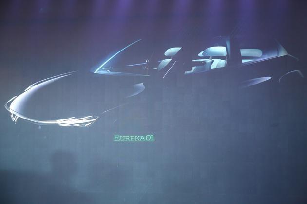 外型科幻 哪吒首款概念车将于7月26号发布