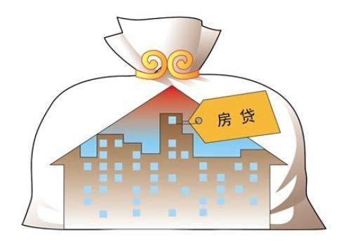 上海:保障性住房开发贷款增长 个人住房贷款增速回落