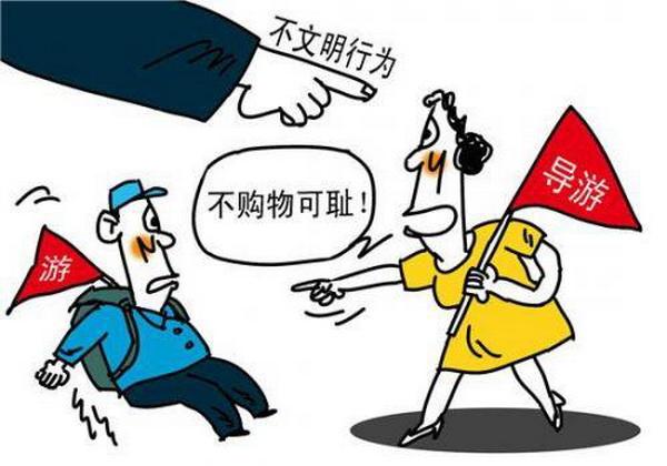 北京一日游强制消费 游客遭遇的痛点和顽疾仍存
