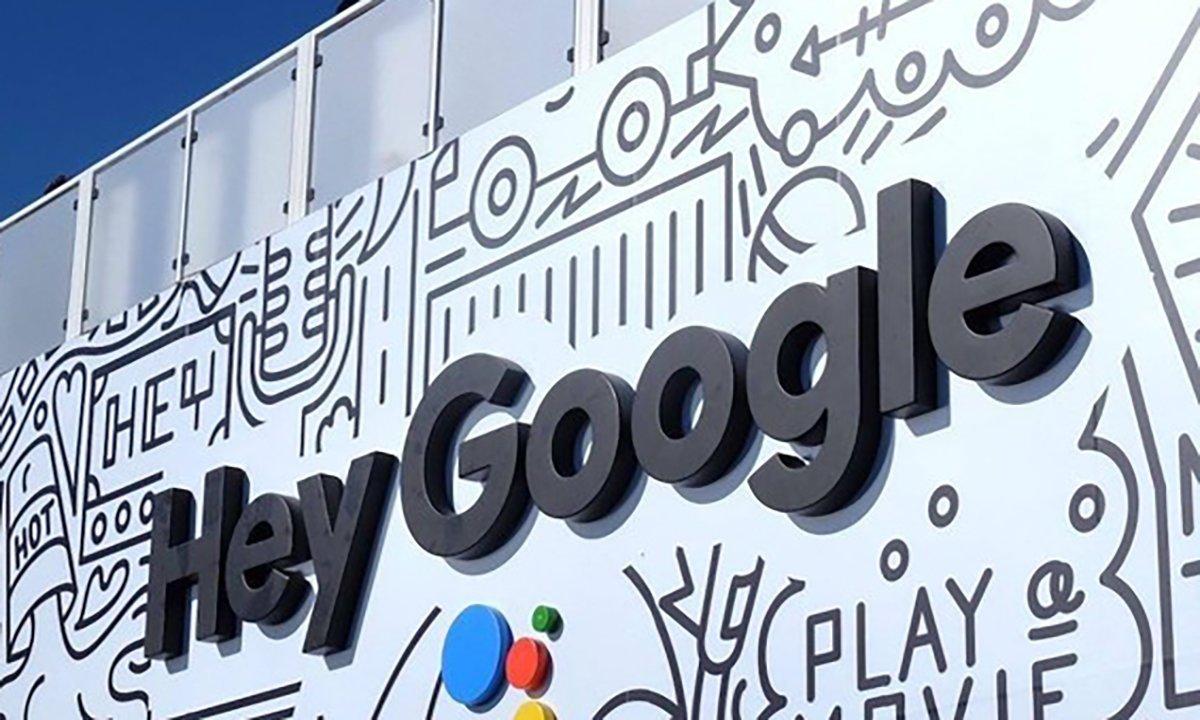 欧盟重罚谷歌50亿美元 谷歌CEO称决定上诉