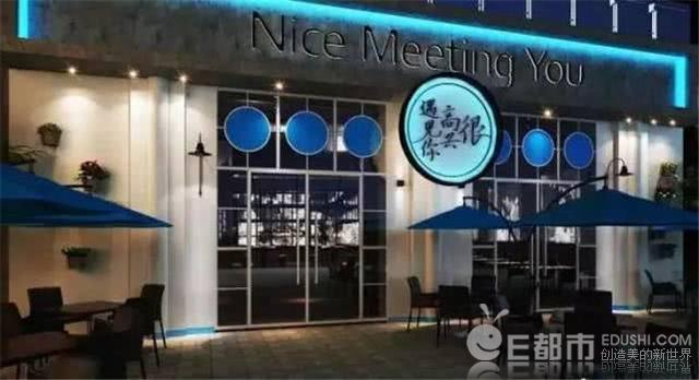 韩寒餐厅遭员工起诉 多家门店倒闭
