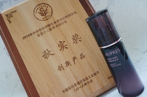 欧珀莱黑精灵精华获2018中国香化行业盛会大奖