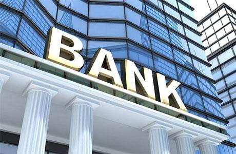 上半年银行结售汇顺差880亿元