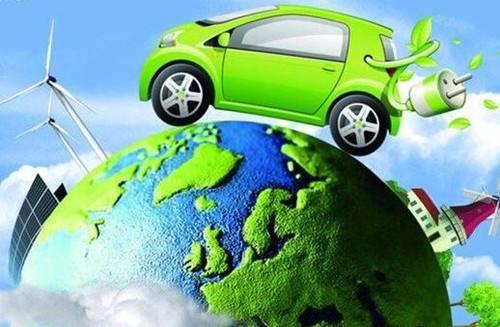 四部门:调整完善新能源汽车推广应用财政补贴政策