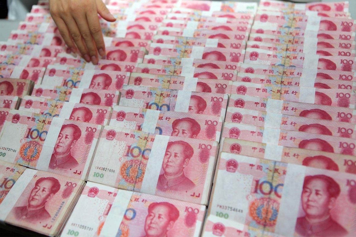 面对人民币贬值 普通人要怎么选择理财?