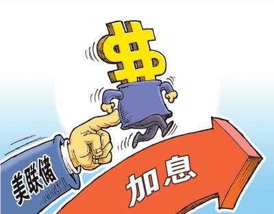 特朗普称加息不利美国 美债收益率下跌美元高位回落