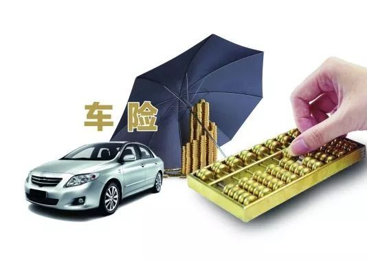 买车险哪个保险公司好
