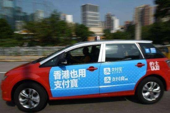 香港人不爱用支付宝 称手机支付不安全