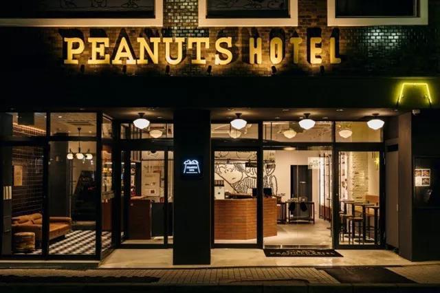 全球首家史努比酒店将于8月1日开业