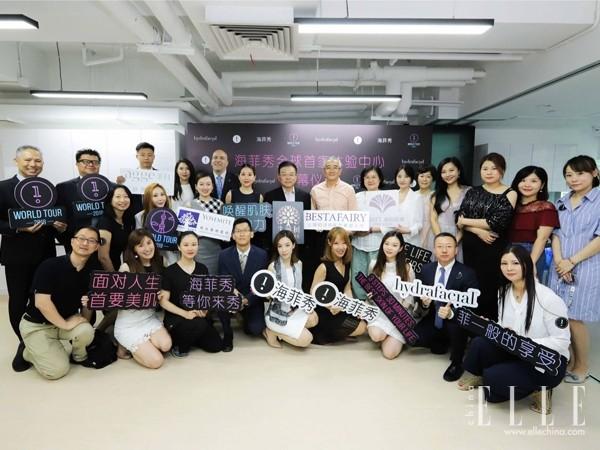 海菲秀全球首家体验中心 进驻上海香港广场