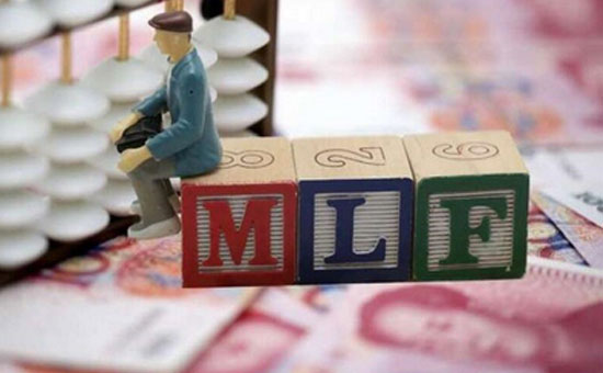 人民币又跌 央行开展5020亿元一年期MLF操作