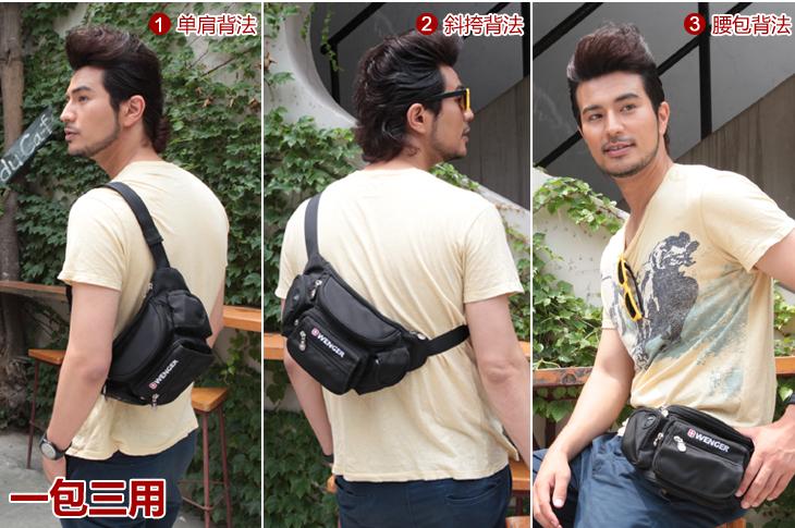 单肩运动包背法