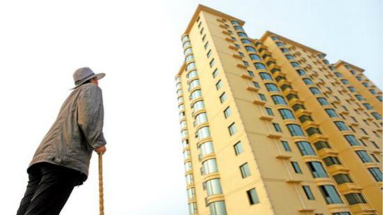北京发布住房新政 主要包括这几方面